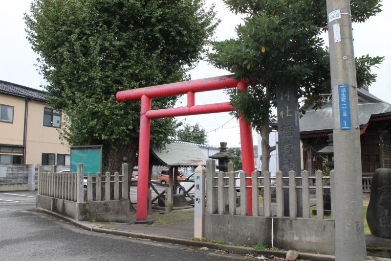 土門拳が生まれた旧鷹町にある神社