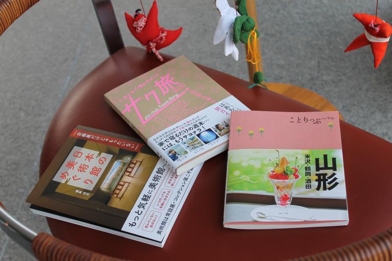 春におすすめ3冊の本と、傘福の猿ぼぼ(災難がサル縁起物)