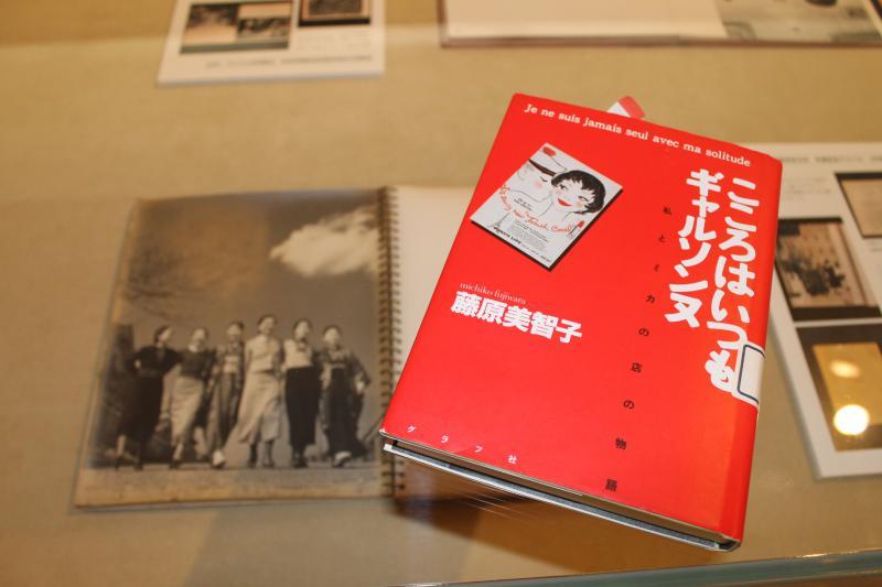 戦後ファッション界で活躍した藤原美智子氏の著書とアルバム